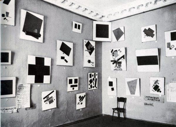 1915 - Kazimir Malevich - Last Futurist Exhibition 0,10